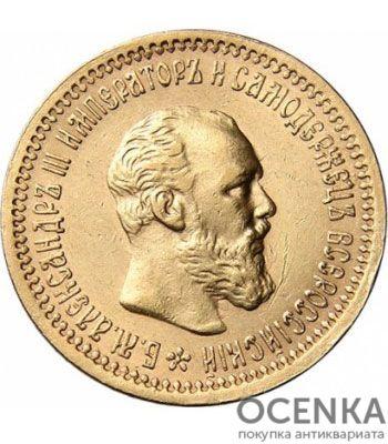 5 рублей 1893 года Александр 3 - 1