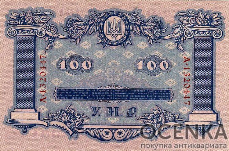Банкнота 100 гривен 1918 год - 1