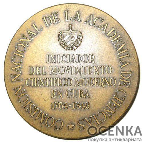 Памятная настольная медаль 200 лет со дня рождения Т.Ромая - 1