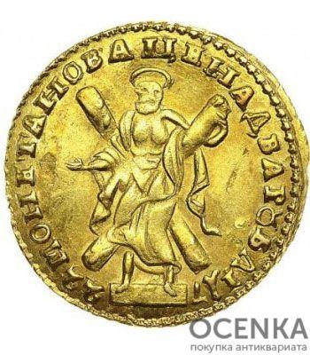 2 рубля 1722 года Петр 1