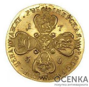 5 рублей 1755 года Елизавета Петровна