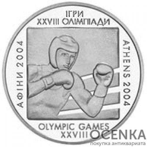 2 гривны 2003 год Бокс