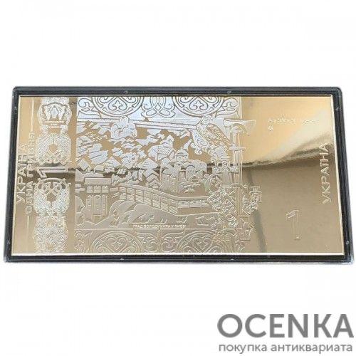 Серебряная банкнота 1 гривна 2006 года Украины - 1