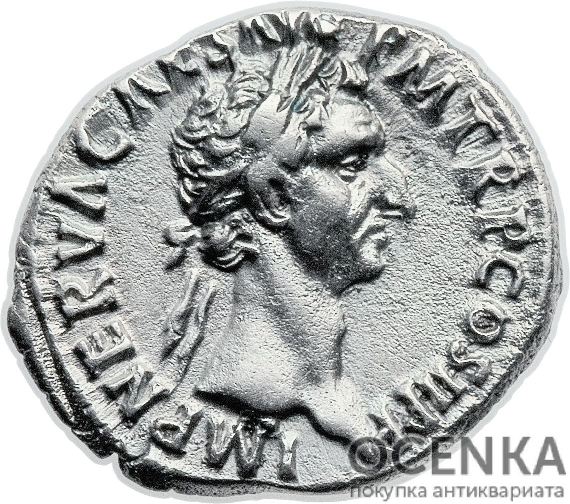 Серебряный Денарий Марка Кокцея Нервы Цезаря Августа, 96-98 год