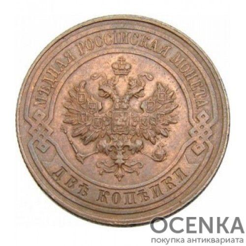 Медная монета 2 копейки Николая 2 - 5