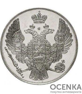 Платиновая монета 12 рублей 1844 года - 1
