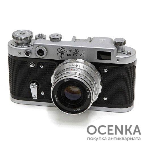 Фотоаппарат ФЭД-2 третий выпуск 1958-1969 год