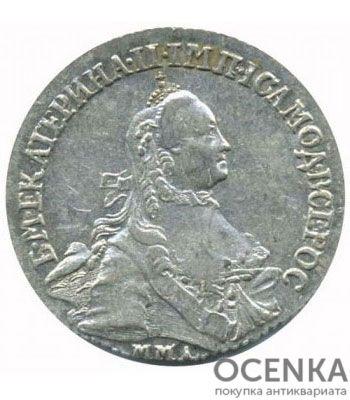 20 копеек 1764 года Екатерина 2 - 1