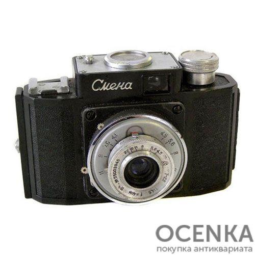 Фотоаппарат Смена ММЗ 1953-1962 год