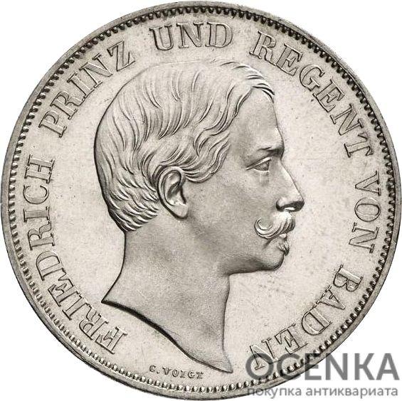 Серебряная монета 2 Гульдена (2 Gulden) Германия - 7