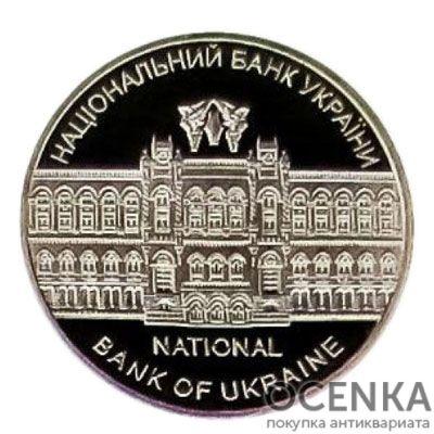 Медаль НБУ Графический знак гривны 2004 год - 1