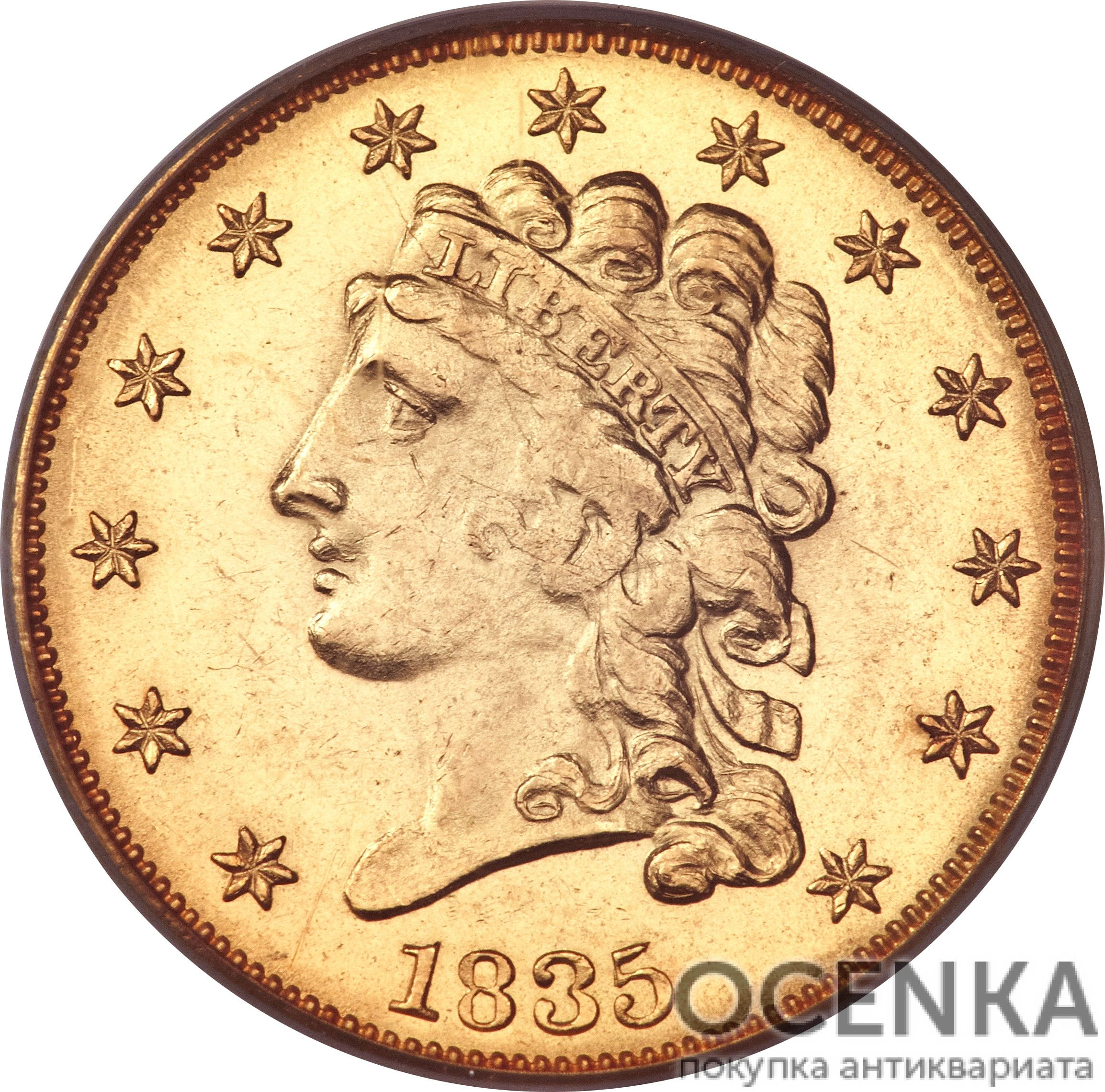Золотая монета 2½ Dollars (2,5 доллара) США - 5