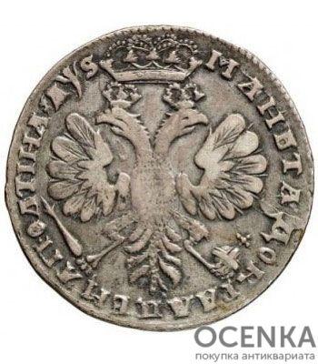Полтина 1706 года Петр 1