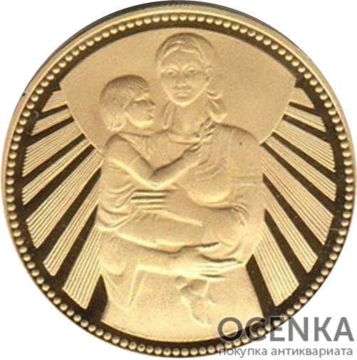 Золотая монета 1000 Левов (1000 Leva) Болгария - 1