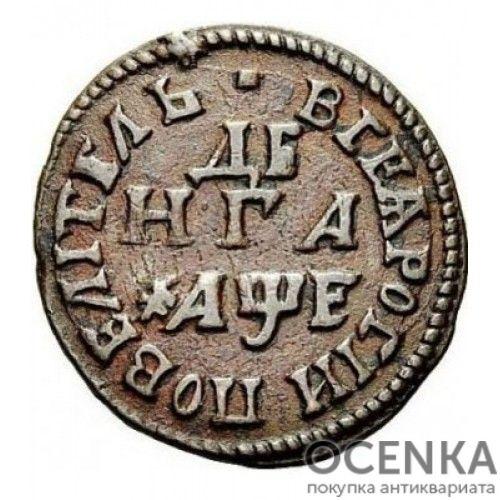 Медная монета Денга (1/2 копейки) Петра 1
