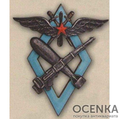 «Летчик наблюдатель и штурман военных авиационных училищ ВВС РККА»