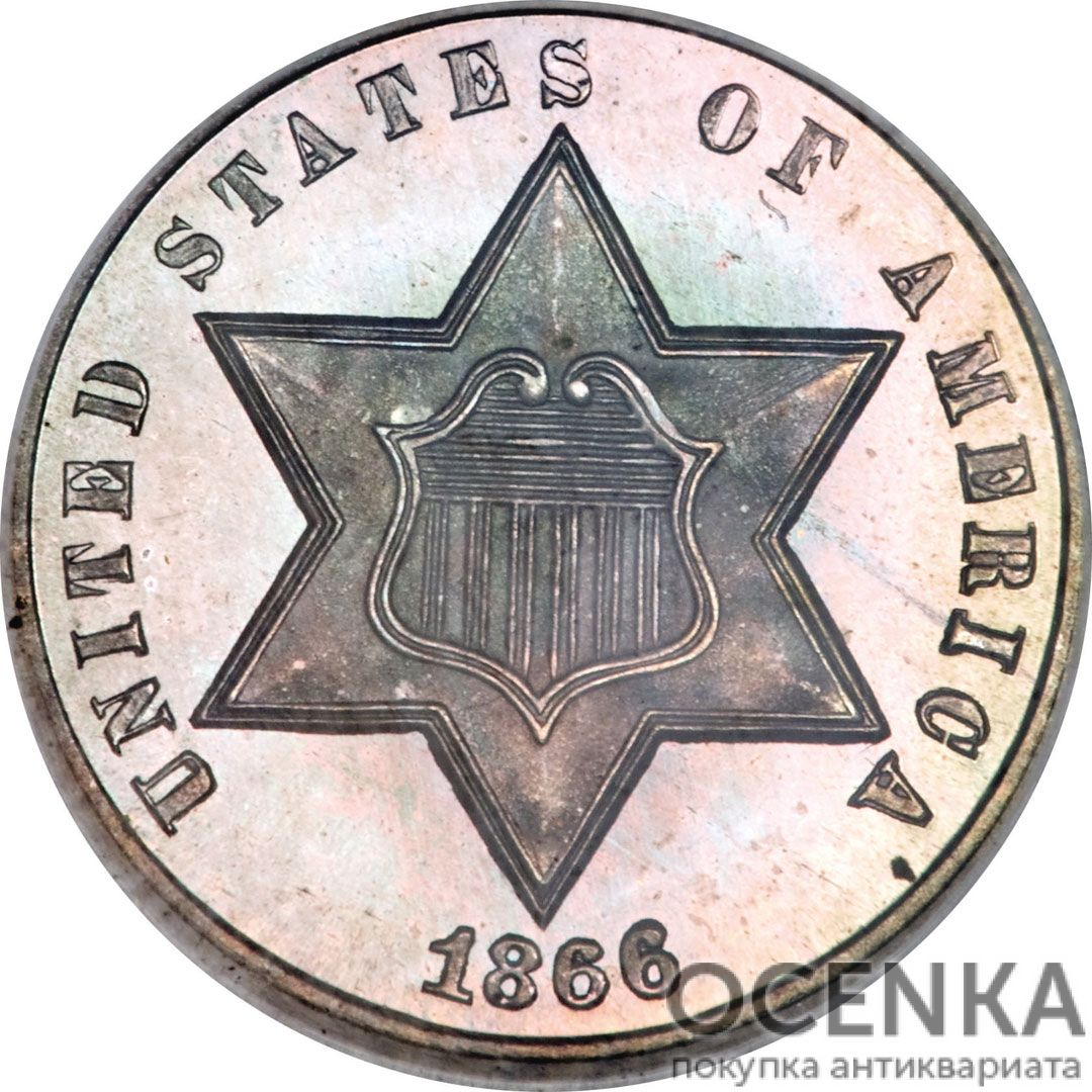 Серебряная монета 3 цента (3 Cent) США - 5