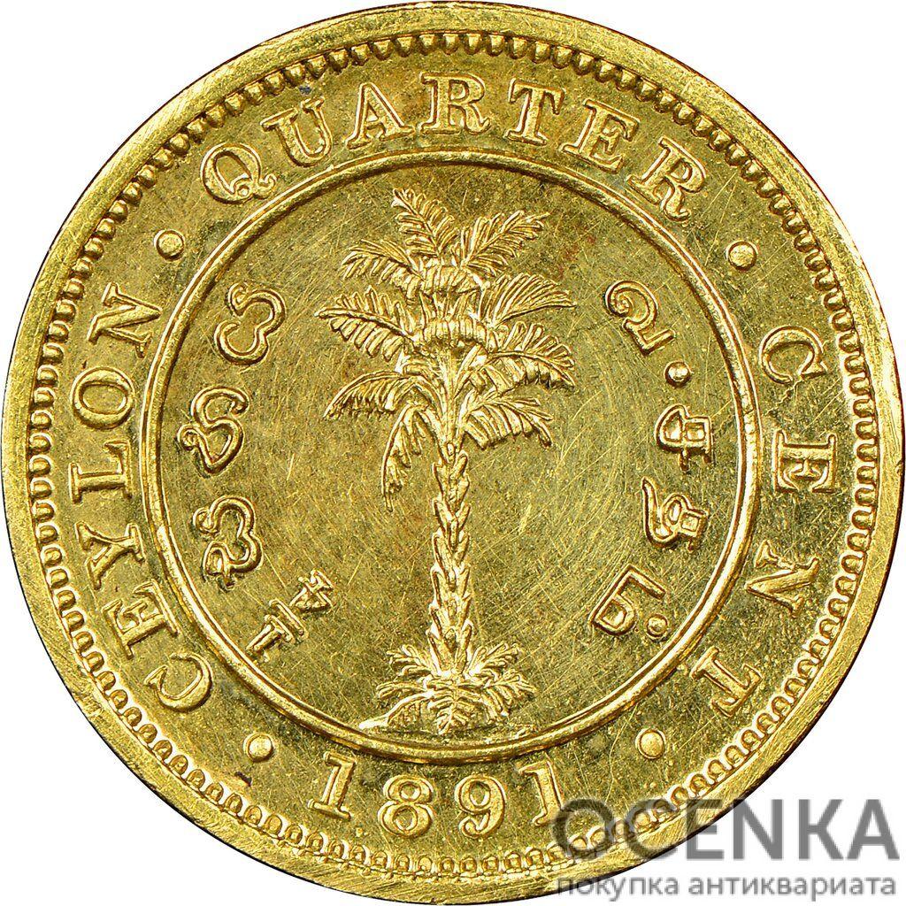 Золотая монета ¼ цента (¼ Cent) Цейлон