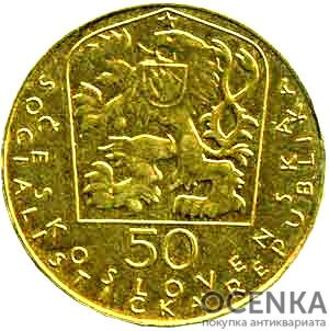 Золотая монета 50 Крон (50 Korun) Чехословакия