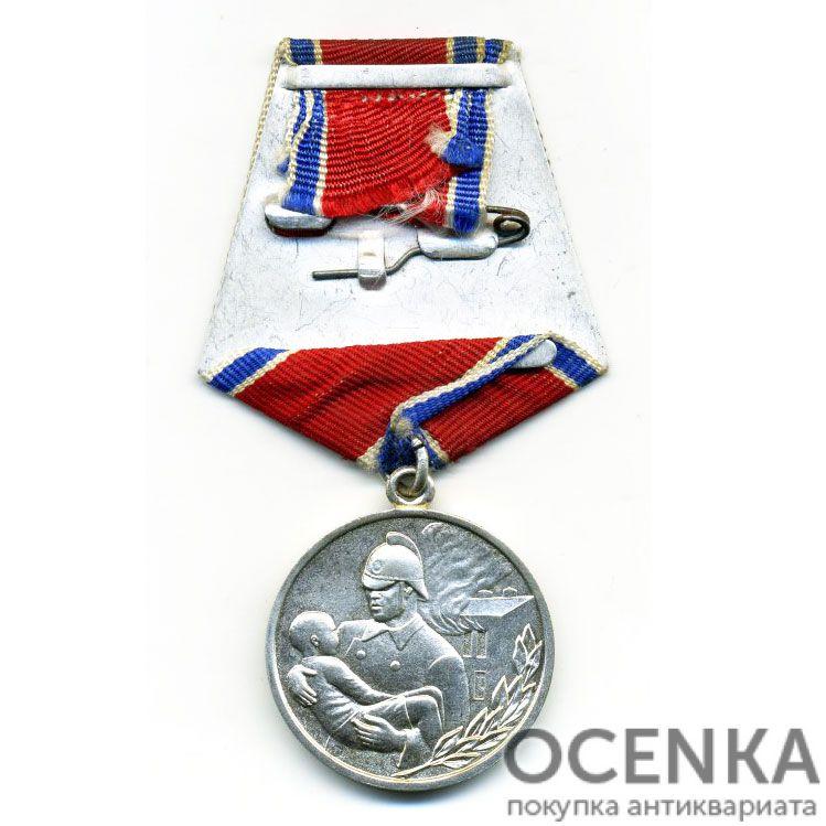 Медаль За отвагу на пожаре - 1