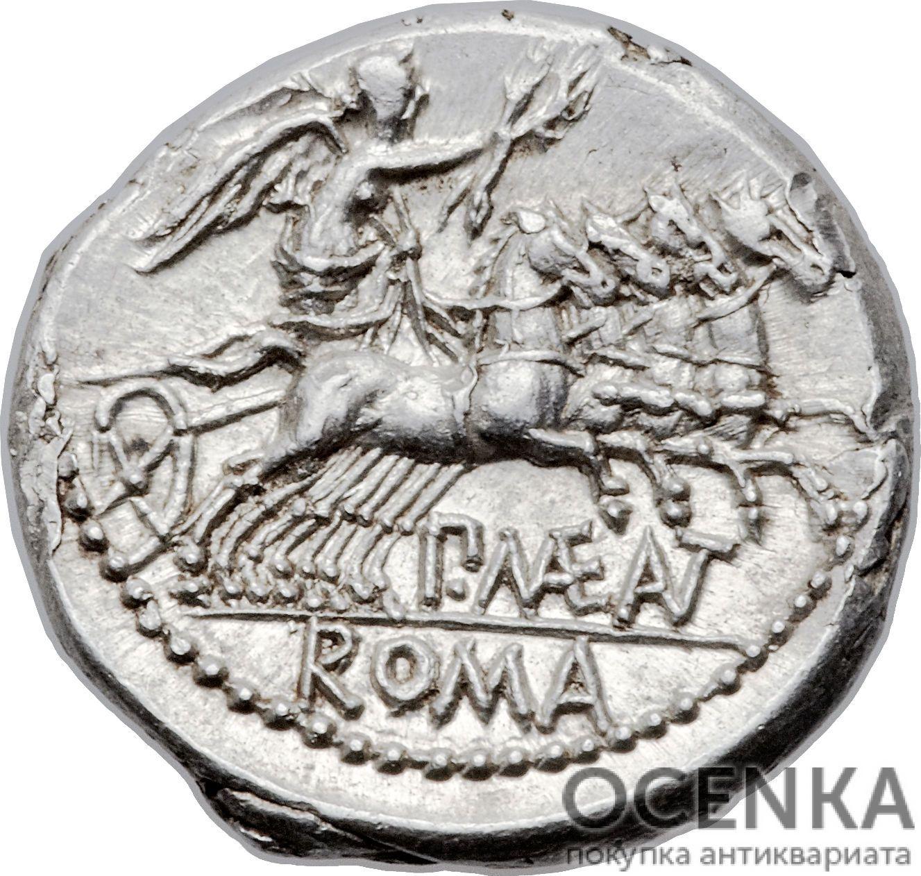 Серебряный Республиканский Денарий Публия Мения Анциата, 132 год до н.э. - 1