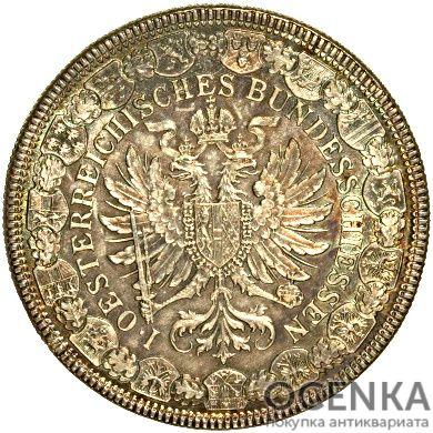 Серебряная монета 2 Флорина (2 Florins) Австро-Венгрия - 3
