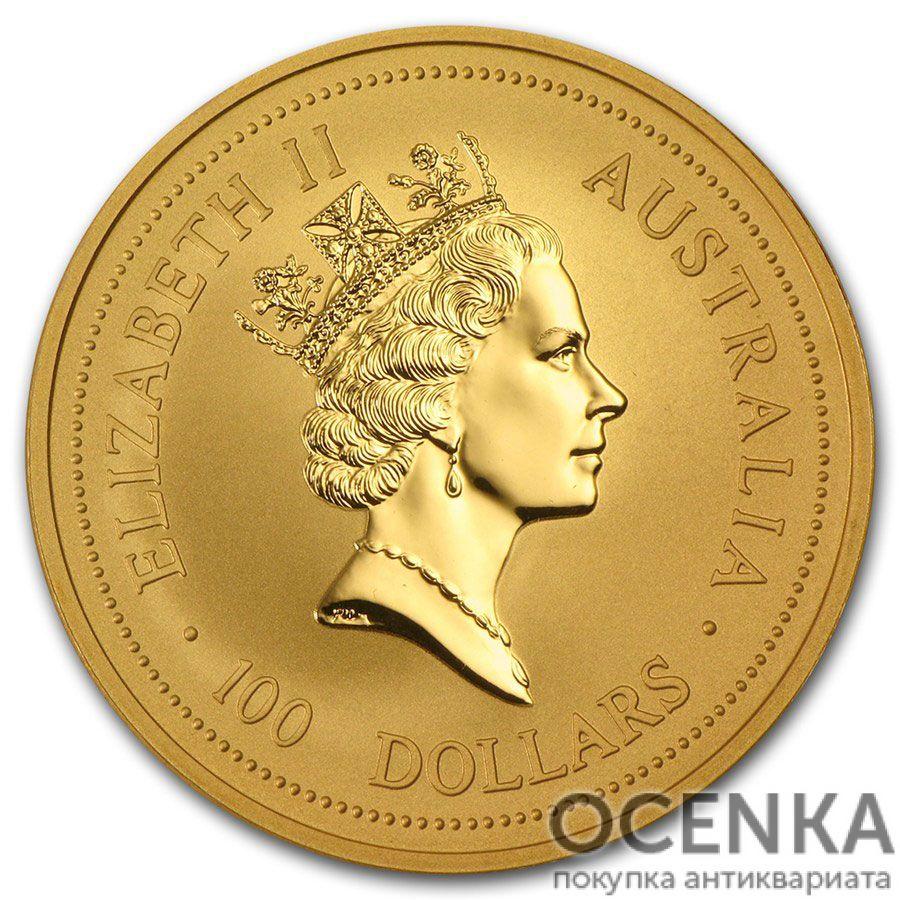 Золотая монета 100 долларов 1996 год. Австралия. Лунар. Год Крысы - 1