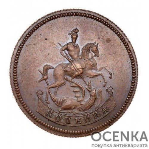 Медная монета 1 копейка Елизаветы Петровны