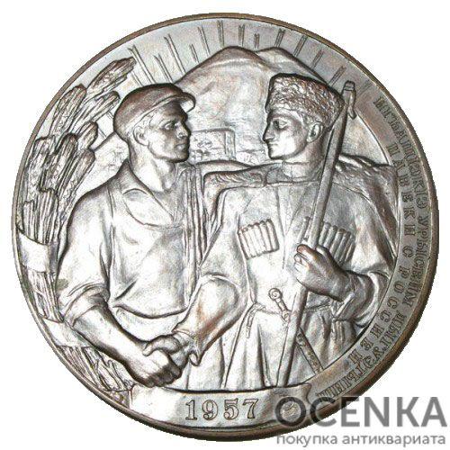 Памятная настольная медаль 400-летие добровольного присоединения Кабарды к России