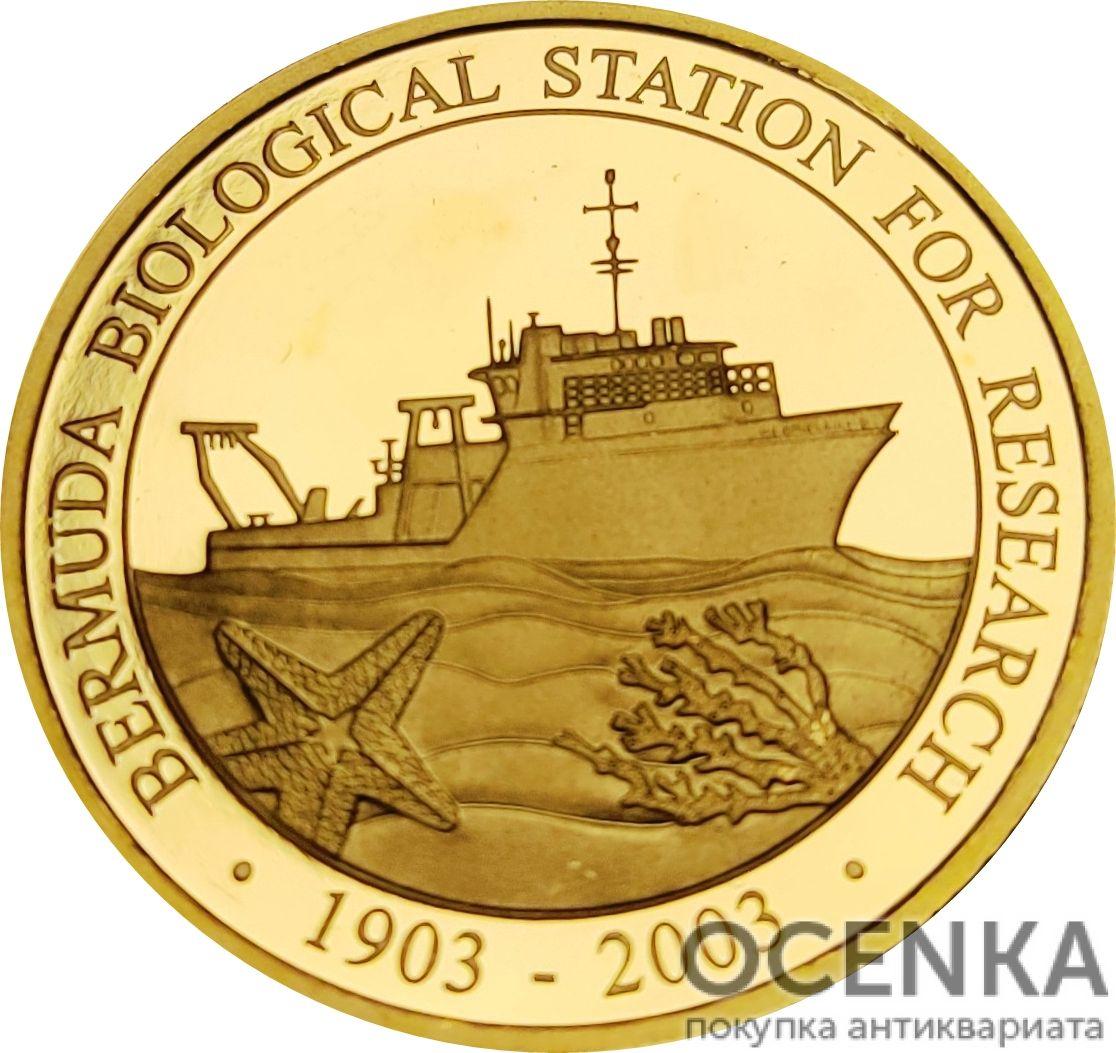 Золотая монета 15 долларов Бермудских островов - 1