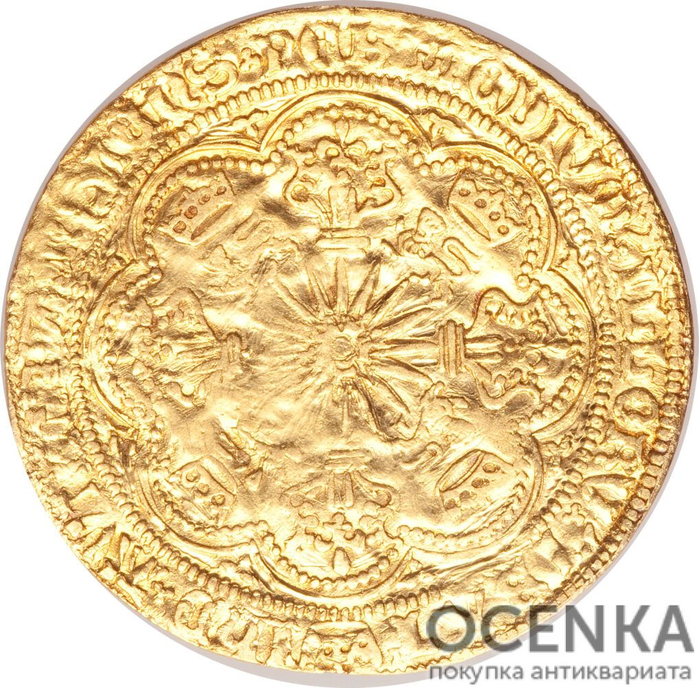 Золотая монета 1 Ryal (райол) Великобритания - 5