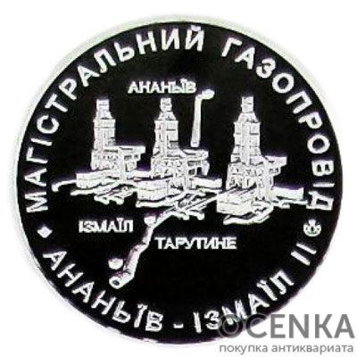 Медаль НБУ Газтранзит 2003 год