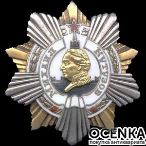 Орден Михаил Кутузов 1 степени