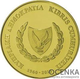Золотая монета 20 Евро (20 Euro) Кипр - 3