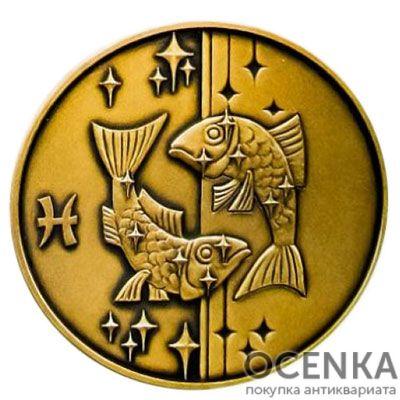 Медаль НБУ. Знаки зодиака. Рыбы
