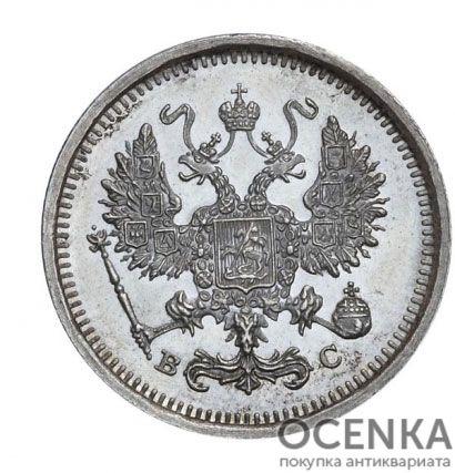 10 копеек 1916 года Николай 2 - 1