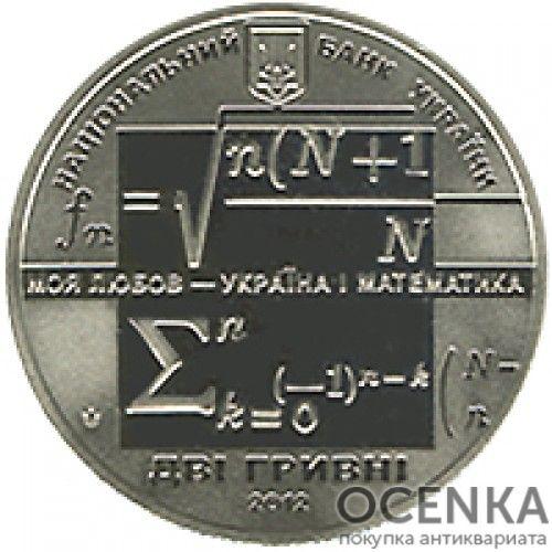 2 гривны 2012 год Михаил Кравчук - 1