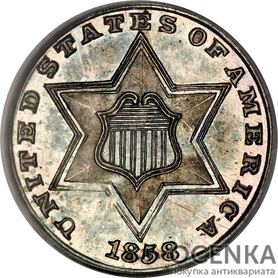 Серебряная монета 3 цента (3 Cent) США - 3