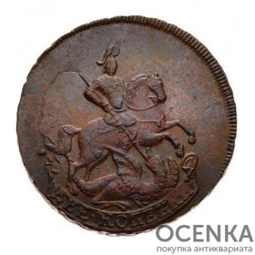 Медная монета 2 копейки Елизаветы Петровны - 2