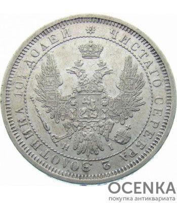 Полтина 1855 года Николай 1 - 1
