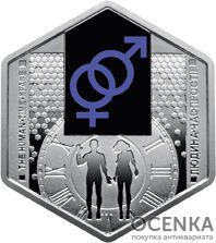 5 гривен 2018 год Человек, время, пространство