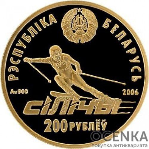Золотая монета 200 рублей Белоруссии - 3