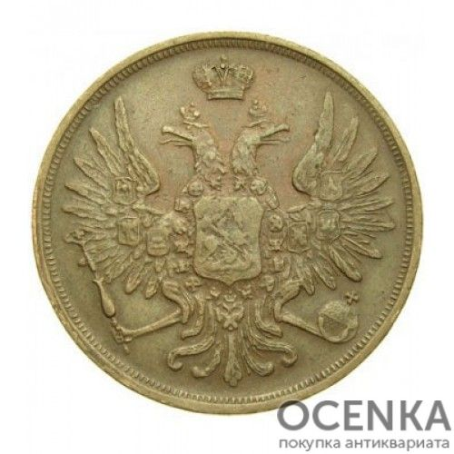 Медная монета 3 копейки Николая 1 - 7