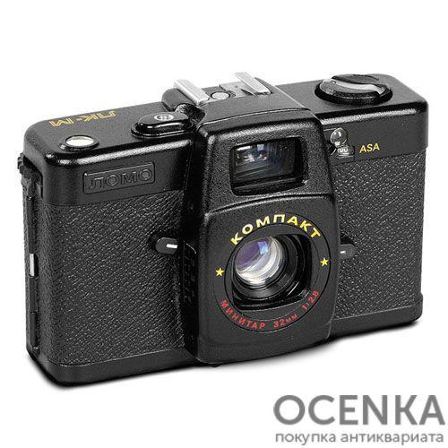 Фотоаппарат ЛОМО Компакт-Автомат ЛК-М 1987 год