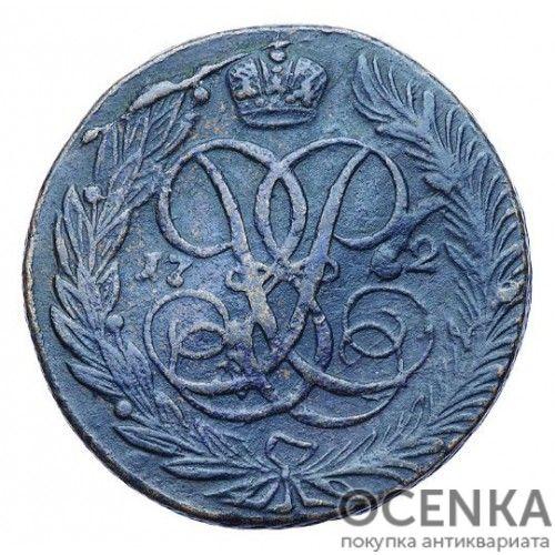 Медная монета 5 копеек Елизаветы Петровны - 1