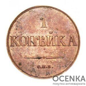 Медная монета 1 копейка Николая 1