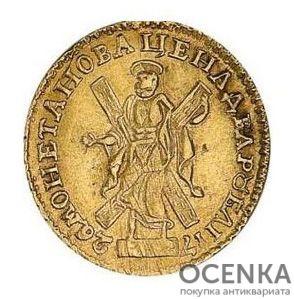 2 рубля 1726 года Екатерина 1