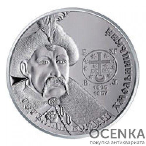 10 гривен 2015 год Богдан Хмельницкий