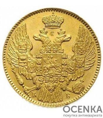 5 рублей 1844 года Николай 1 - 1