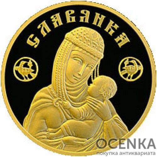 Золотая монета 50 рублей Белоруссии - 7
